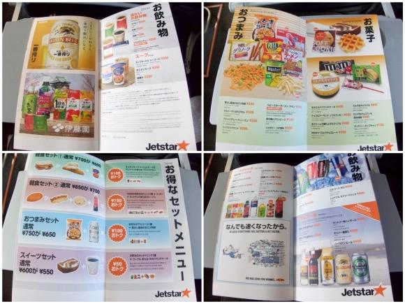 Jetstar Japan KIX 6