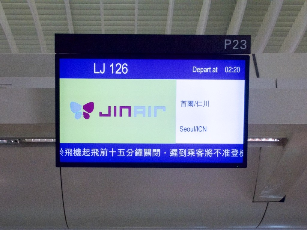 Jin Airline CIMG17143