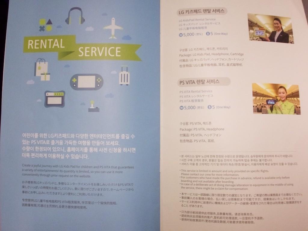 Jin Airline CIMG173010