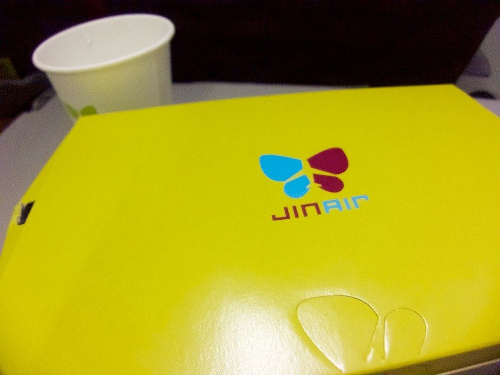 Jin Airline CIMG173211