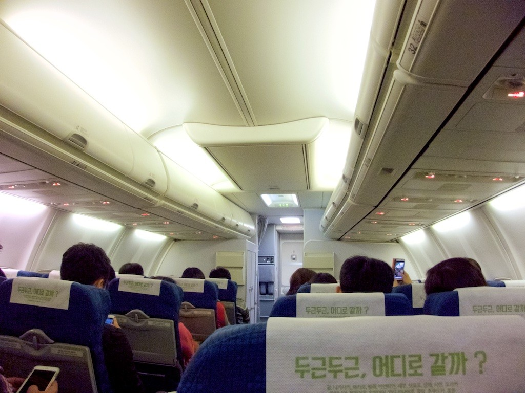 Jin Airline CIMG281518